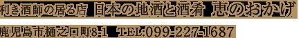 福岡県飯塚市宮町13-35